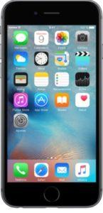 ¡OFERTAZA! Apple iPhone 6s 64GB Gris por sólo 599€ (Oferta Cupon Descuento)