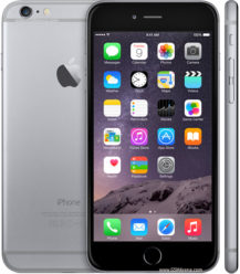 ¡OFERTAZA! Apple iPhone 6s 64GB Gris por sólo 599€