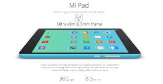 """¡OFERTON! Xiaomi MIpad 7.9"""" 64GB por 99€ (Oferta Cupon Descuento)"""