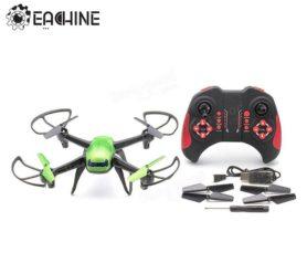 ¡ DRONE BARATO ! PARA REGALAR EN NAVIDAD por 18€