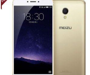 Vuelve el chollo! Meizu MX6 4G 5.5″ 4GB/32GB por 182€