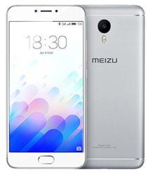 PRECIAZO AMAZON! Meizu M3 Note 2GB/16GB por 118 Euros