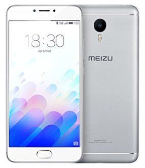 Vuelve el chollo de Amazon! Meizu M3 Note 2GB/16GB por 118 Euros (Oferta Cupon Descuento)
