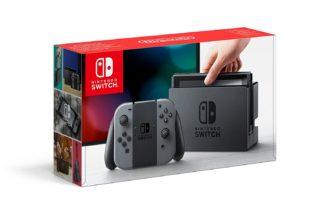 Chollo! Nueva Nintendo Switch por sólo 279€ (Oferta Cupon Descuento)