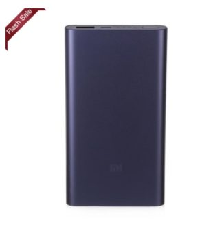 Vuelve el Chollo! Xiaomi Quickcharge 10000 mah por solo 15€ (Oferta Cupon Descuento)