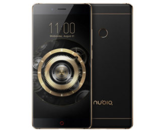 Chollaco desde Ebay ES! ZTE Nubia N1 3GB/64GB por 159€ (Oferta Cupon Descuento)