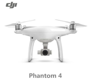 Chollo Amazon! DJI PHANTOM 4 por 1046€ (Oferta Cupon Descuento)