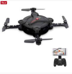 Super Oferta! Drone plegable FQ777 FPV por solo 29€