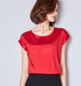 Precio Loco! Camiseta de verano mujer por 1,24€ (Oferta Cupon Descuento)