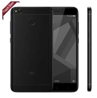 Chollo! Xiaomi Redmi 4X 3/32GB por 107€ (Oferta Cupon Descuento)