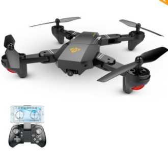 Chollo! Drone XS809W FPV Wifi plegable por 36€ (Oferta Cupon Descuento)