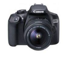 Chollo Ebay ES! Camara reflex Canon EOS 1300D + objetivo 18-55 por 269€