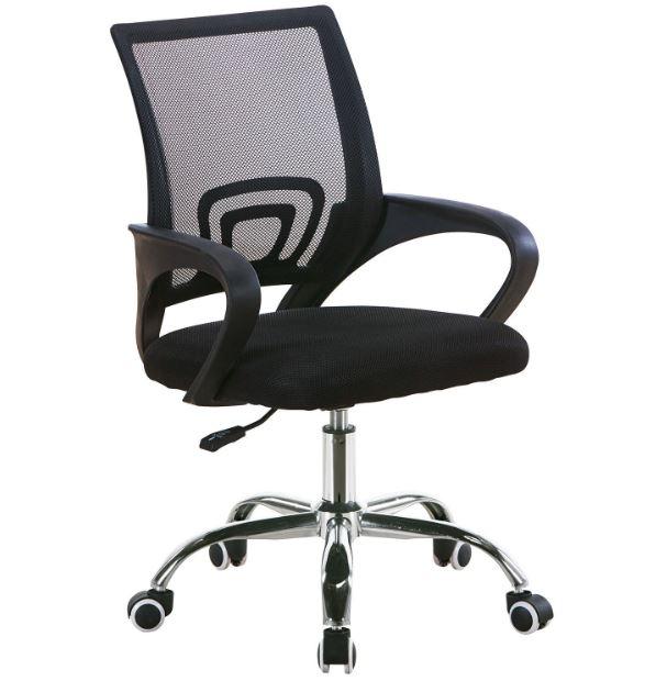 Comprar silla de escritorio barata al mejor precio for Silla de escritorio precio