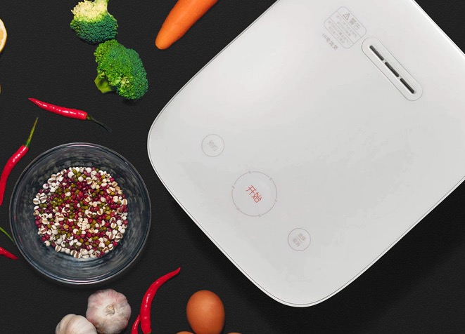 CHOLLITO! Arrocera Xiaomi IH Rice Cooker a 58€