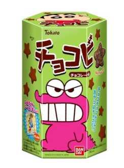 Las mejores ofertas en alimentacion japonesa 5% dto en Japonshop (Oferta Cupon Descuento)