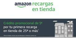 Vuelve el chollo! 5€ GRATIS en AMAZON al recargar 25€