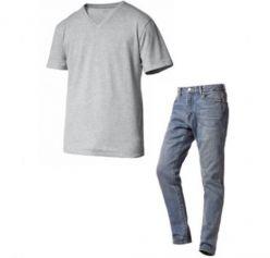 GRATIS! Camiseta y pantalon a medida