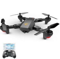 OFERTA AMAZON! Drone VISUO XS809HW por 31€