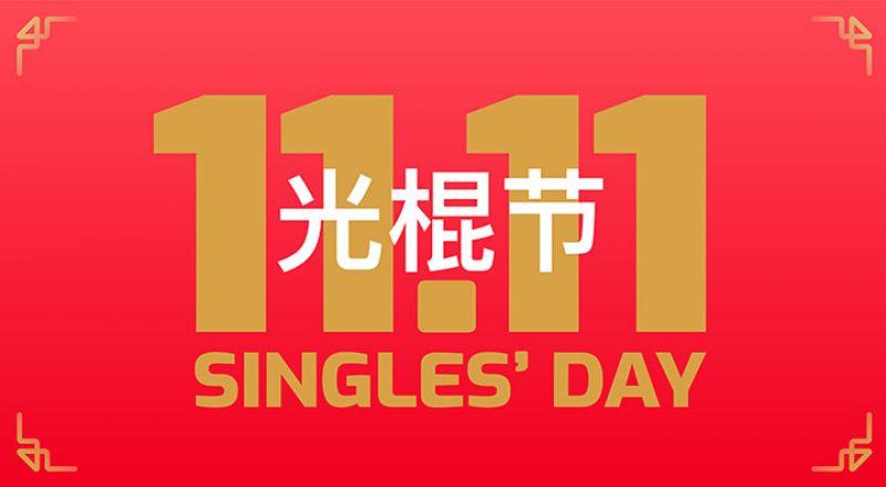 11.11 chino