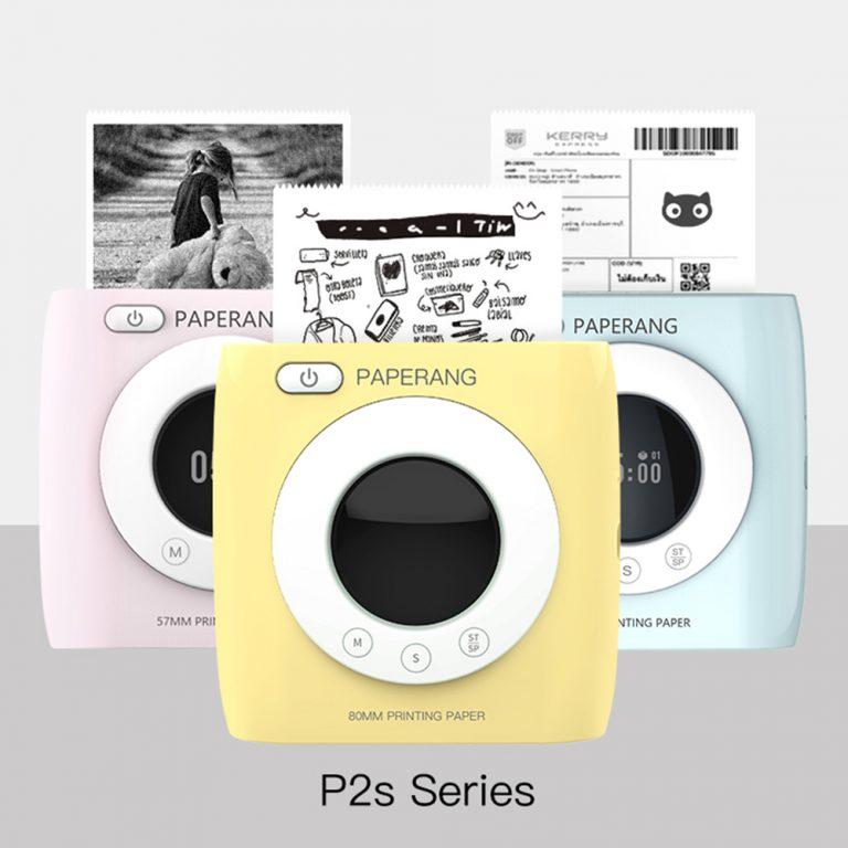 OFERTA AMAZON! Mini impresora Paperang P2S a 44,9€